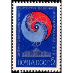 (4420) Unión Soviética. 1976. 6 Kopeks. Instituto Dubna (Nuevo)