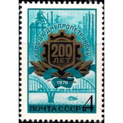 (4437) Unión Soviética. 1976. 4 Kopeks. Bicentenario de Dnepropetrovsk (Nuevo)