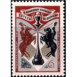 (4551) Unión Soviética. 1977. 6 Kopeks. Ajedrez (Nuevo)