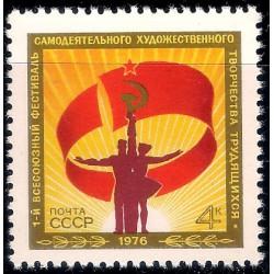 (4434) Unión Soviética. 1976. 4 Kopeks. Festival Artistas Amateur (Nuevo)