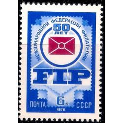 (4435) Unión Soviética. 1976. 6 Kopeks. Federación de Filatelia (Nuevo)