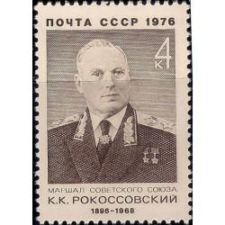 (4488) Unión Soviética. 1976. 4 Kopeks. Rokossovsky (Nuevo)