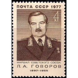 (4545) Unión Soviética. 1977. 4 Kopeks. Govorov (Nuevo)