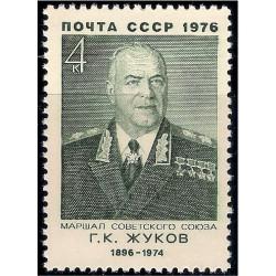 (4487) Unión Soviética. 1976. 4 Kopeks. Zhukov (Nuevo)