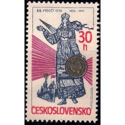 Checoslovaquia. 1977. 30 Haleru. 55 Aniv. URSS (Nuevo)
