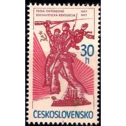 (2144) Checoslovaquia. 1977. 30 Haleru. 60 Aniv. Revolucion de Octubre (Nuevo)
