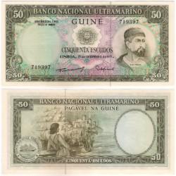 (44) Guinea-Bissau. 1971. 50 Escudos (SC)