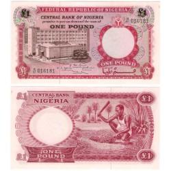 (8) Nigeria. 1967. 1 Pound (SC-) Pequeña mancha