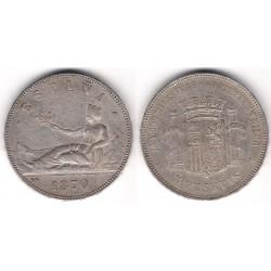Gobierno Provisional. 1870*(18-70). 5 Pesetas (BC) (Plata) Ceca de Madrid SN-M