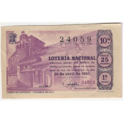 Décimo. 26 de Abril de 1965. Camino de Santiago, Catedral de Jaca