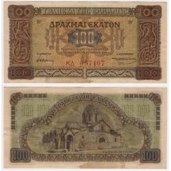 (116a) Grecia. 1941. 100 Drachmai (MBC)