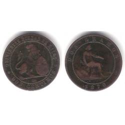 Gobierno Provisional 1870. 2 Céntimos (BC) Ceca de Barcelona OM