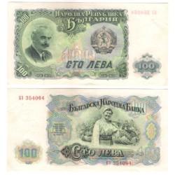 (86) Bulgaria. 1951. 100 Leva (MBC+)