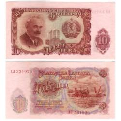 (83) Bulgaria. 1951. 10 Leva (EBC)