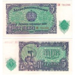 (82a) Bulgaria. 1951. 5 Leva (EBC+)
