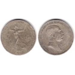 (2809) Austría. 1908. 5 Corona (MBC) (Plata)