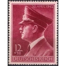 (B203) Imperio Alemán (III Reich). 1942. 12 + 38 Pfennig. 53 Aniversario Hitler (Nuevo, con marca de fijasellos)