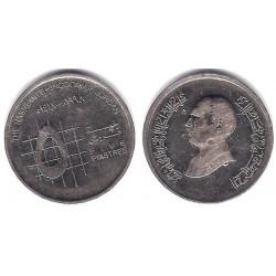(54) Jordania. 1998. 5 Piastres (BC-)