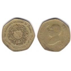 (61) Jordania. 1997. ¼ Dinar (BC-)