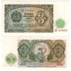 (81) Bulgaria. 1951. 3 Leva (SC)