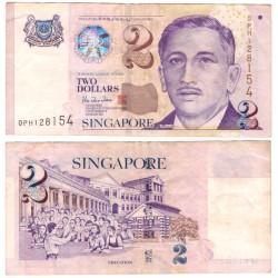 (38) Singapur. 1999. 2 Dollars (BC+)