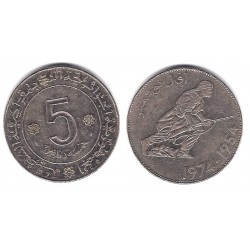 (108) Algeria. 1974. 5 Dinars (MBC)