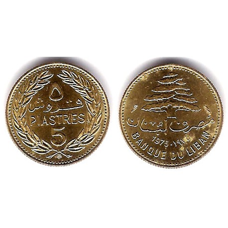 (25.2) Líbano. 1975. 5 Piastres (EBC)
