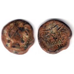 Obulco (Jaén). 120-20 a.C. As (BC)