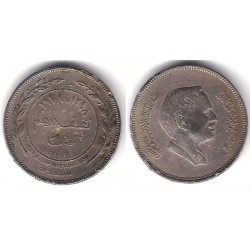 (38) Jordania. 1978. 25 Fils (BC)
