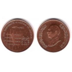 (56) Jordania. 1996. 1 Qirsh (EBC)