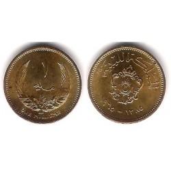 (6) Libia. 1965. 1 Millieme (EBC-)