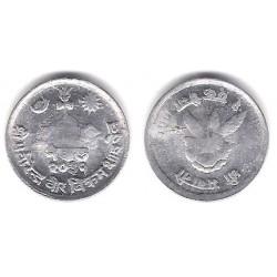 (799) Nepal. 1974. 1 Paisa (SC)