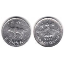 (802) Nepal. 1975. 5 Paisa (MBC+)