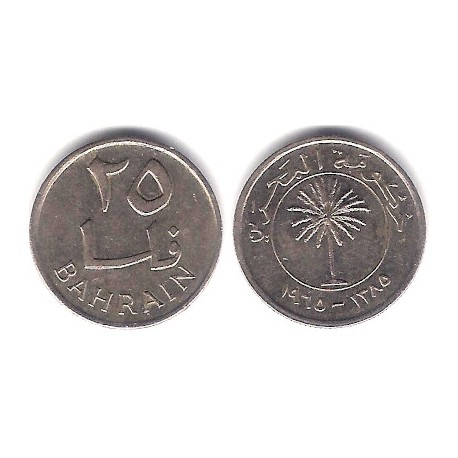 (4) Bahrain. 1965. 25 Fils (MBC+)