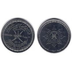 Omán. 2015. 50 Baisa (SC)
