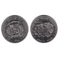 (61.2) República Dominicana. 1986. 25 Centavos (MBC+)
