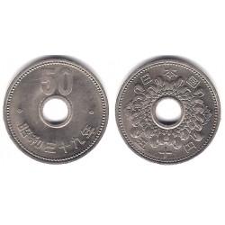 (Y76) Japón. 1964(39). 50 Yen (EBC)
