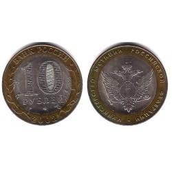 (Y750) Rusia. 2002. 10 Roubles (SC)