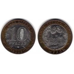 (Y817) Rusia. 2003. 10 Roubles (SC)