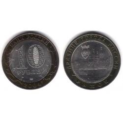 (Y284) Rusia. 2004. 10 Roubles (SC)
