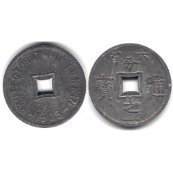 (1) Tonkín (Protectorado Francés). 1905. 1 / 600 Piastres (MBC)