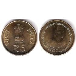 India. 2014. 5 Rupees (SC)