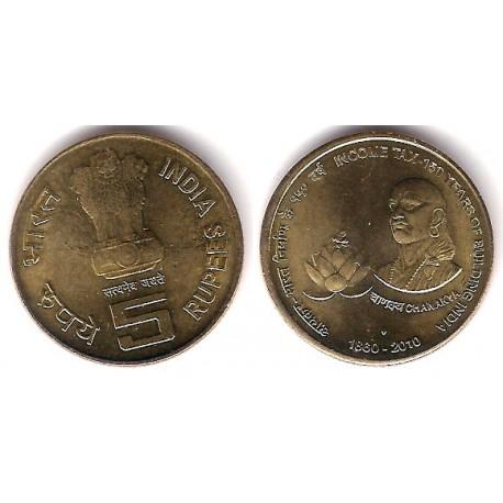 (379) India. 2010. 5 Rupees (SC)