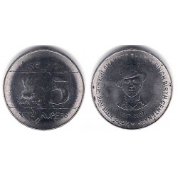 (406) India. 2007. 5 Rupees (MBC)