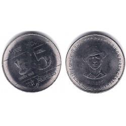 (406) India. 2007. 5 Rupees (MBC+)