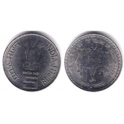 (A365) India. 2005. 5 Rupees (EBC)
