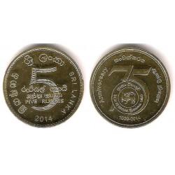 Sri Lanka. 2014. 5 Rupees (EBC+)