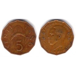 (1) Tanzania. 1966. 5 Tano (MBC)