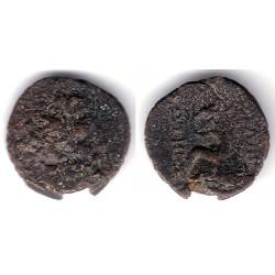 Mysia (Pergamon). 200-133 a.C. Bronce Pequeño (BC)