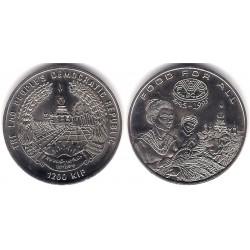 (59) Laos. 1995. 1200 Kip (SC)